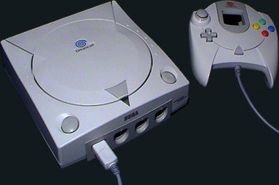 Sega Dreamcast Emulator